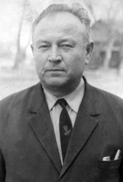 Ерков Иван Матвеевич.