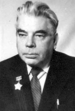 Федьков Алексей Иванович