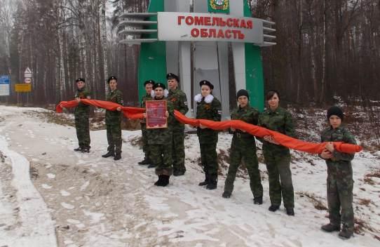 Встреча Знамени Победы на границе с Белоруссией