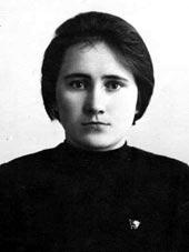 Якубенко Людмила Денисовна.
